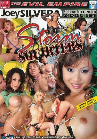 Storm Squirters