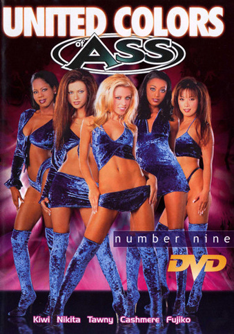 United Colors Of Ass 9