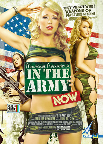In The Army Now from Vivid front cover