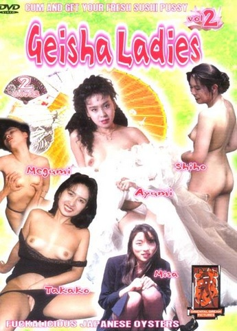 Geisha Ladies 2 from Oriental Dream front cover