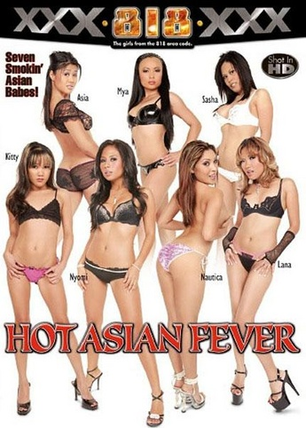 Hot Asian Fever