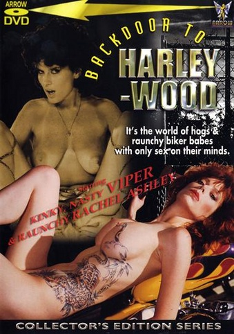 Backdoor To Harley-Wood