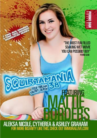Squirtamania 38 from Porno Dan Presents front cover