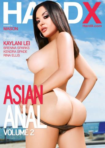 Asian Anal 2 from Hard X front cover